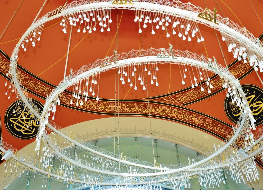 Sakirin Moschee Beleuchtungselement