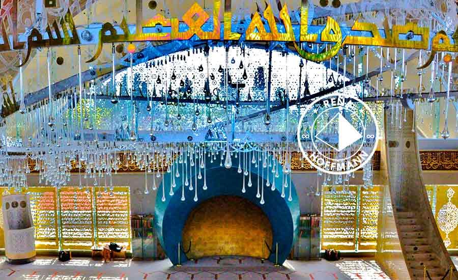 Moschee-innen-mit-logo